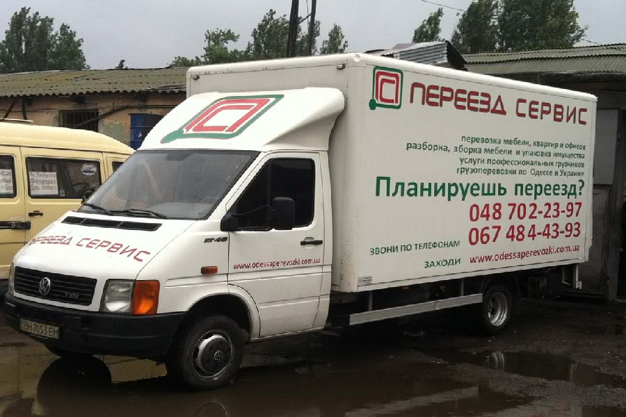 фольцваген, наш грузовой авто